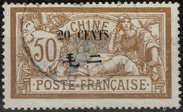 Chine - 1907 - Bureaux Français - Y&T N° 80, Oblitéré - Chine (1894-1922)