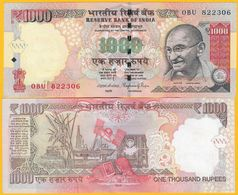 India 1000 Rupees P-107d 2014 (Letter L) UNC - India