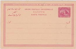 Egypt-1894 Unused 4 Mills Red Postal Stationery Postcard Cover - 1866-1914 Khedivato Di Egitto