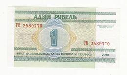 BELARUS N - Belarus