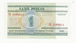 BELARUS O - Belarus