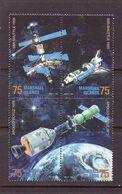 MARSHALL 1995 ESPACE  YVERT N°592/95  NEUF MNH** - Marshall