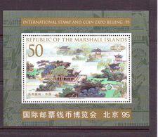 MARSHALL 1995 EXPO BEIJING'95  YVERT N°B23  NEUF MNH** - Marshall