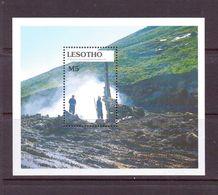 LESOTHO 1990 PROJET DAM  YVERT N°B78  NEUF MNH** - Lesotho (1966-...)