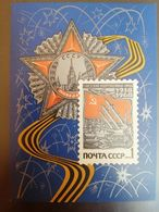 1968...USSR..  VINTAGE STAMP.. THE 50th ANNIVERSARY OF SOVIET ARMED FORCES - Non Classificati