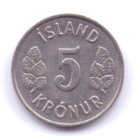 ICELAND 1977: 5 Kronur, KM 18 - Islanda