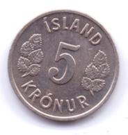 ICELAND 1975: 5 Kronur, KM 18 - Islanda