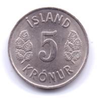 ICELAND 1974: 5 Kronur, KM 18 - Islanda