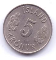 ICELAND 1973: 5 Kronur, KM 18 - Islanda