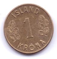 ICELAND 1973: 1 Krona, KM 12a - Islanda