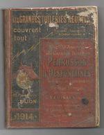 Catalogue Tuilerie-accessoires En Terre Cuite  Pour Ardoisiers Couvreurs(épis Toitures,....) - Architettura