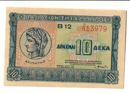 GREECE10DRACHMAI06/04/1940P314UNC.CV. - Greece