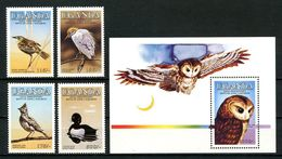 OUGANDA 1985 N° 377/380 Bloc 47 ** Neufs MNH Superbes C 33 € Faune Oiseaux Birds Audubon Strix Aluco Ibis  Animaux - Uganda (1962-...)