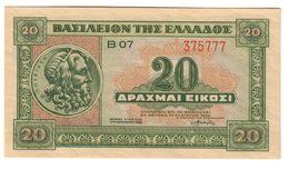 GREECE20DRACHMAI06/04/1940P315AUNC.CV. - Grèce