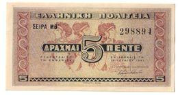 GREECE5DRACHMAI18/06/1941P319UNC.CV. - Greece
