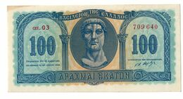 GREECE100DRACHMAI10/07/1950P324UNC-Stain.CV. - Greece