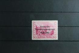 Deutsche Besetzung 2. WK Montenegro 11 ** Postfrisch #UF980 - Occupation 1938-45