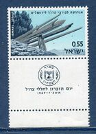 Israël - YT N° 337 - Neuf Sans Charnière - 1967 - Neufs (avec Tabs)