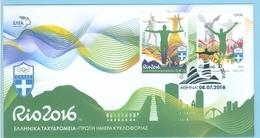 Greece Grèce Griechenland Grecie, Olympic Games Rio 2016, FDC - Summer 2016: Rio De Janeiro