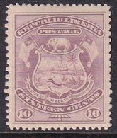 Liberia 1892 Sc 41 Mint Hinged - Liberia