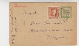 FeldPost Velika Plana 1918 - Serbia