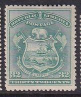 Liberia 1892 Sc 46 Mint Hinged - Liberia