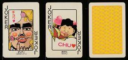 Korean Cartoon Jokers Pair, Hard To Find, Single Playing Cards - Otros