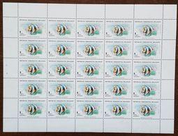 Madagascar - Feuille De 25 Timbres - YT N°953 - Faune Marine / Poisson - 1989 - Neuf - Madagascar (1960-...)