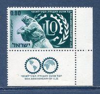 Israël - YT N° 377 - Neuf Sans Charnière - 1969 - Unused Stamps (with Tabs)