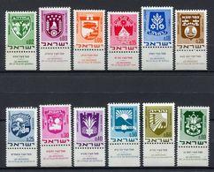 Israël - YT N° 379 à 386 - Neuf Sans Charnière - 1969 à 1970 - Ungebraucht (mit Tabs)