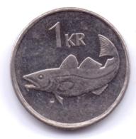 ICELAND 1991: 1 Krona, KM 27a - Islanda