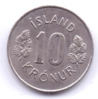 ICELAND 1980: 10 Kronur, KM 15 - Islanda