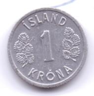 ICELAND 1978: 1 Krona, KM 23 - Islanda