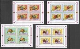 UU659 CONGO FAUNA INSECTS BUGS FLOWERS MICHEL 48 EU 4KB MNH - Insectes