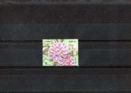 1 Timbre  (2020)  (rose  De  Mai  ) - Other