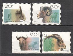 QQ397 1991 CHINA ANIMALS & FAUNA 1SET MNH - Stamps