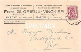 Ferd Glorieux-Vinckier Suikerijfabriek - Marke - Kortrijk