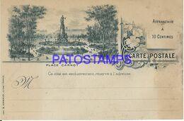 139748 FRANCE PARIS ART PLACE CARNOT POSTAL STATIONERY POSTCARD - Unclassified