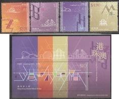 Hong Kong 2018 HONG KONG-ZHUHAI-MACAO BRIDGES 4v+MS - 1997-... Chinese Admnistrative Region