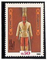 Kazakhstan 1992 . Golden Warrior. 1v: 0.50.  Michel # 7 - Kazajstán