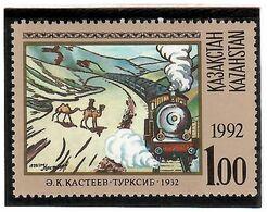 Kazakhstan 1992 . Turksib Railway (Painting). 1v: 1.00.   Michel # 12 - Kazajstán