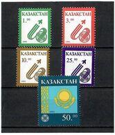 Kazakhstan 1993 . Definitives (Space, Flag). 5v: 1,3,10,25,50 .   Michel # 18-22 - Kazajstán