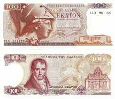 GREECE      100 Drachmai       P-200a       8.12.1978       UNC - Grèce