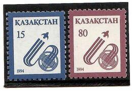 Kazakhstan 1994 . Definitives. 2v: 15, 80.  Michel # 47-48 - Kazajstán