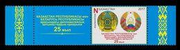 Kazakhstan 2017 Mih. 1026 Diplomatic Relations With Belarus (with Label) (joint Issue Kazakhstan-Belarus) MNH ** - Kazakhstan