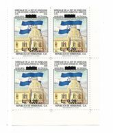 HONDURAS 1993 OVERPRINTED STAMP L 0.85 HOMAGE TO USA, FLAG ANS EMBLEMS, BLOCK OF FOUR, MNH - Honduras