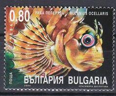 Tr_ Bulgarien 2004 - Mi.Nr. 2660 - Postfrisch MNH - Tiere Animals Fische Fishes - Poissons