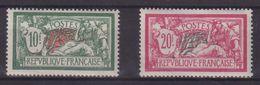 FRANCE : N° 207 , N° 208 * . TYPE MOUCHON . TB . 1925/26 . ( CATALOGUE YVERT ) . - Marcophilie (Timbres Détachés)
