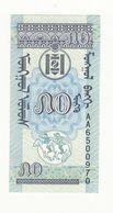 MONGOLIE P - Mongolia
