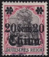 Deutsch China  .   Michel    .   42    .      O   .     Gebraucht   .  /  .   Cancelled - Offices: China